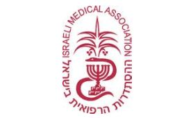 Ізраїльська Медична Асоціація